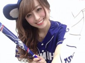 【GG扑克】日本最正女大生中村优花 SKE48中村优花才色兼具