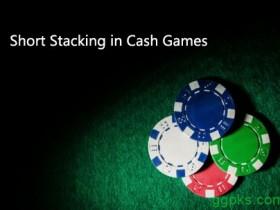 【GG扑克】常规局小筹码玩法概述
