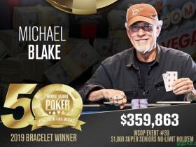 【GG扑克】Michael Blake摘得2019 WSOP超级老年赛桂冠,揽获奖金$359,863