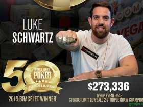 【GG扑克】英国线上豪客牌手Luke Schwartz赢得职业生涯第一条金手链