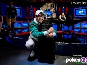 【GG扑克】Phil Hui圆梦扑克玩家锦标赛冠军,揽获头奖$1,099,311