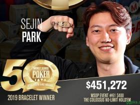【GG扑克】韩国选手Sejin Park斩获2019 WSOP巨人赛冠军,入账$451,272