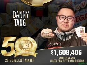 【GG扑克】香港牌手Danny Tang斩获五十周年庆冠军,入账$1,608,406