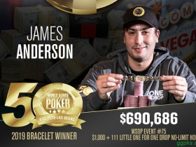 【GG扑克】James Anderson斩获$1,111小型一滴水赛事冠军,入账$690,686!