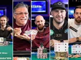 【GG扑克】2019 WSOP全部冠军一览表
