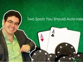 【GG扑克】Ed Miller谈扑克:你应该自动加注的两个场合