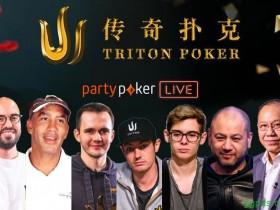 【GG扑克】传奇伦敦站百万赛事来袭,选手阵容先睹为快