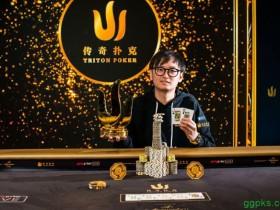 【GG扑克】Wai Kin Yong斩获传奇伦敦主赛冠军,揽获奖金£2,591,695