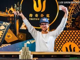 【GG扑克】David Benefield斩获传奇伦敦站£25K断牌赛胜利!
