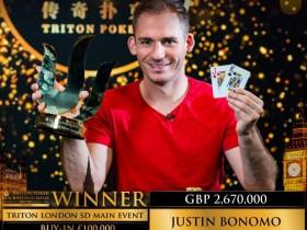 【GG扑克】Justin Bonomo斩获传奇伦敦站£100,000短牌主赛胜利,入账$3,257,400!