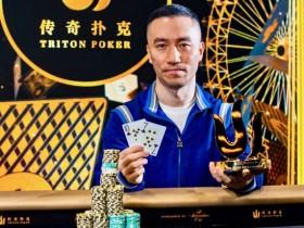 【GG扑克】Yu Liang斩获传奇伦敦站£50,000短牌赛事冠军,入账$947,940