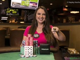 "【GG扑克】Tiffany Keathley赢得RGPS丘尼卡""Game 7"" 主赛胜利,入账$48,796"