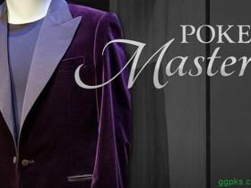 【GG扑克】《中央扑克》公布扑克大师赛赛程,吉普冠名赞助