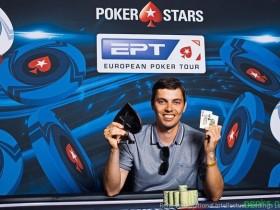 【GG扑克】Mikhail Rudoy取得EPT首场短牌豪客赛冠军!