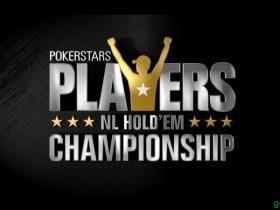 【GG扑克】第二届$25K PSPC将于2020年8月在巴塞罗那举办!