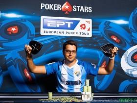 【GG扑克】Juan Pardo连赢两场豪客赛,€50,000单日豪客赛获得百万奖金