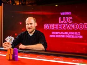 【GG扑克】Luc Greenwood斩获英国扑克公开赛首项赛事冠军,揽获奖金£119.600