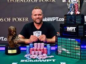 【GG扑克】Aaron Van Blarcum斩获2019WPT扑克传奇人物主赛冠军,入账$474,390