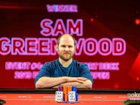 【GG扑克】Sam Greenwood斩获BPO短牌赛冠军,入账£110,400
