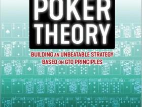【GG扑克】书籍连载:现代扑克理论01-扑克基础知识-1