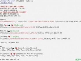 【GG扑克】网友热议:LLinusLove是个使用软件的作弊者