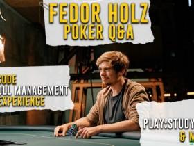【GG扑克】Fedor Holz油管首播,大方回答粉丝提问