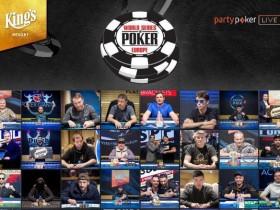 【GG扑克】WSOPE主赛:免费获得席位的选手将超过135人!