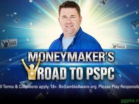 【GG扑克】Moneymaker PSPC铂金卡赛事将于10月28日到11月3日举行