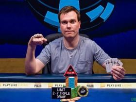 【GG扑克】Espen Sandvik斩获WSOPE €2,500八项混合赛事冠军,Phil Hellmuth获得季军
