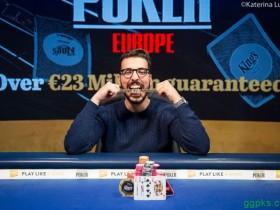 【GG扑克】Tomas Ribeiro斩获WSOPE €2,200底池限注奥马哈胜利,为葡萄牙拿下第5条金手链