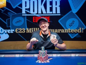 【GG扑克】Kahle Burns取得WSOPE €2,500短牌赛胜利,收获该站第二条金手链