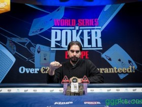 【GG扑克】Alexandros Kolonias斩获WSOPE主赛冠军,揽获奖金€1,133,678
