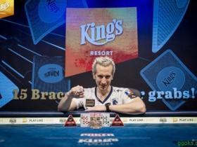 【GG扑克】Partypoker战队牌手Bertrand 'ElkY' Grospellier斩获巨人赛胜利,奖金€190,375
