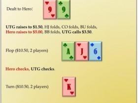 【GG扑克】六人桌常规局典型牌例100手-4