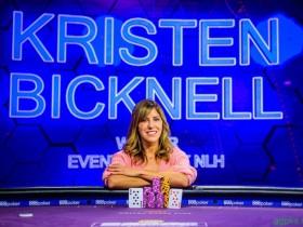 【GG扑克】牌坛战姬:Kristen Bicknell斩获扑克大师赛$25K NLH桂冠,Chance Kornuth又双叒叕荣获亚军