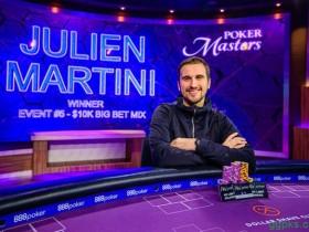 【GG扑克】Julien Martini赢得2019扑克大师赛第5项赛事$10,000 Big Bet Mix胜利