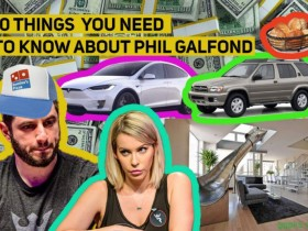 【GG扑克】Phil Galfond不为人知的10件小事儿,你知道几个?