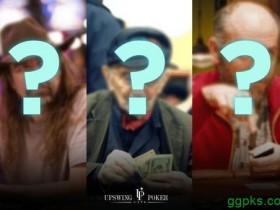 【GG扑克】如何剥削三种不同类型的牌手?