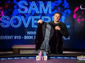 【GG扑克】气冠三军:Sam Soverel夺冠扑克大师赛主赛并成为本届大赛总冠军