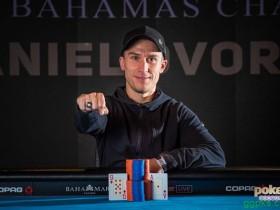 【GG扑克】Daniel Dvoress斩获第六届超高额豪客碗冠军,奖金$4,080,000