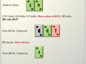 【GG扑克】六人桌常规局典型牌例100手-11