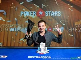 【GG扑克】Mikalai Pobal创写牌史,成为第二位两度荣获EPT主赛冠军的选手