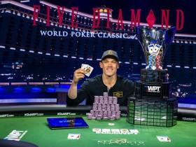 【GG扑克】Alex Foxen利用无限再买入赛制优势斩获WPT五钻扑克赛冠军!