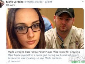 【GG扑克】一周要闻丨Mike Postle被控诉作弊;Mike Mcdonald发起投篮挑战;Phil Galfond发起抗疫慈善赛