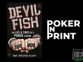 【GG扑克】英国扑克灵魂人物:魔鬼鱼的传奇人生