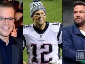 【GG扑克】Ben Affleck,Tom Brady和Matt Damon将出席全明星阵容$10