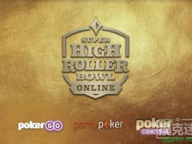 【GG扑克】2020年超级碗豪客赛转为线上举办