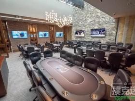 【GG扑克】美国扑克室在争议声中重新开放