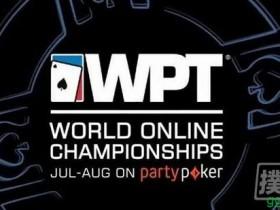 【GG扑克】WPT线上锦标赛将于夏天加入partypoker