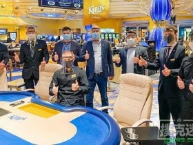 【GG扑克】封锁两个月后,国王娱乐场重新开放